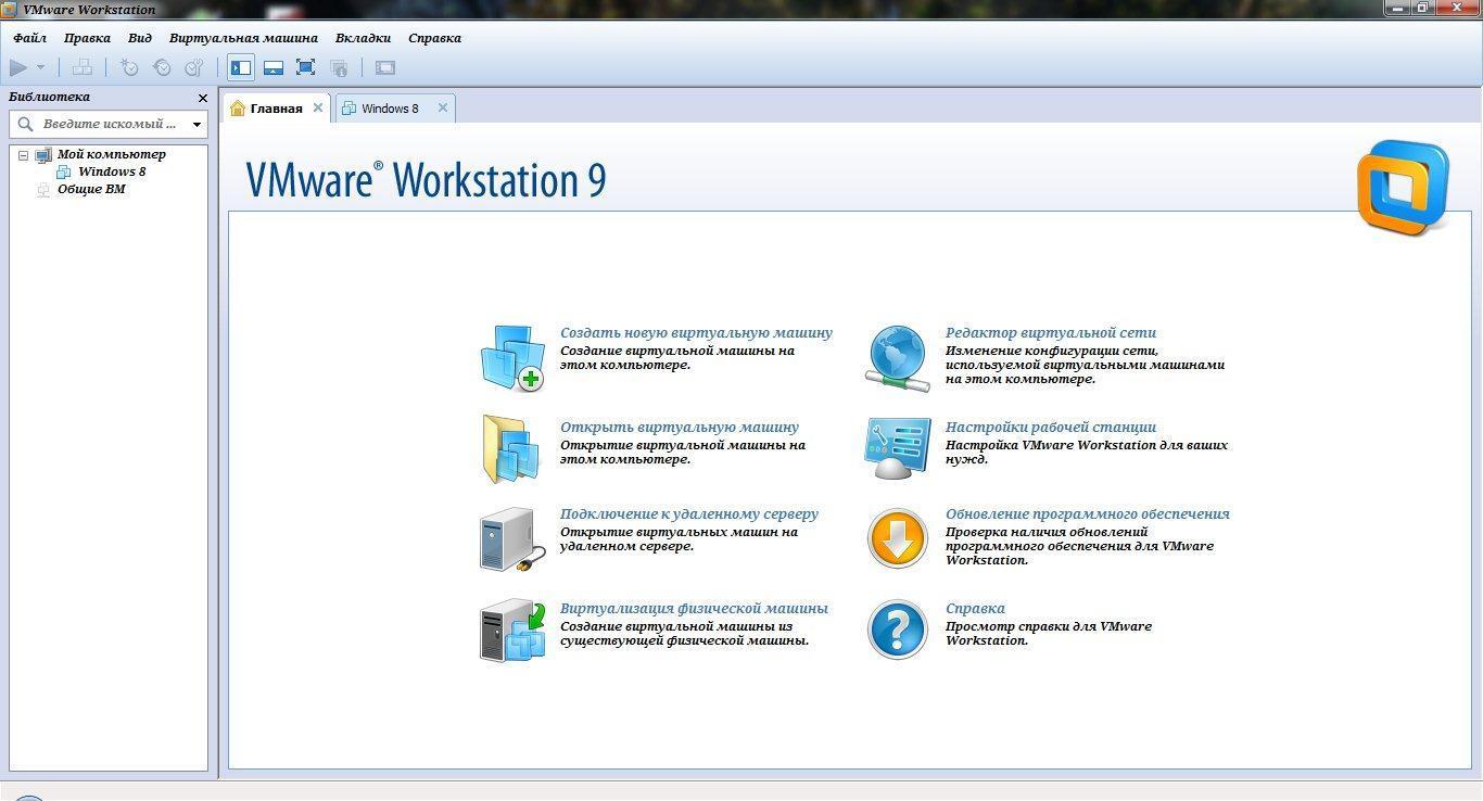 Windows 7 vmware образ: Готовые виртуальные машины с