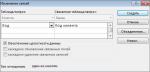 Как удалить схему данных в access – Вопросы 9 Создание базы данных, таблиц и схемы данных Access и модификация структуры БД — Базы данных — Лекции — Каталог файлов