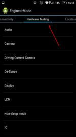 Калибровка экрана это – Калибровка экрана Андроид — как увеличить или уменьшить чувствительность сенсора на Android 4.4.2, 4.4, 5.1 через инженерное меню, настройки тачскрина для смартфона и планшета, что делать если глючит, как откалибровать + видео