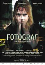 Онлайн фотограф – Фотограф (фильм 2014) смотреть онлайн бесплатно в хорошем качестве