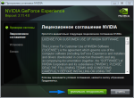 Автоматическое обновление драйверов nvidia – Обновление драйверов geforce. GeForce Experience – программа для автоматического обновления драйверов видеокарты