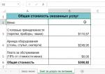 Как перенести формулу с одного листа на другой в excel – Перенести значения с одного листа книги на другой, нажав на ячейку MS Excel онлайн