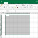 Как выделить столбцы в excel – Выделение столбцов на листе Excel — MS Excel