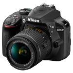 Никон 3400 характеристики – Фотоаппарат зеркальный Nikon D3400 + AF-P 18-55 VR Black — характеристики, техническое описание в интернет-магазине М.Видео — Москва