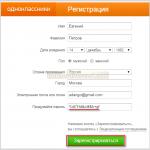 Зарегистрироваться одноклассники моя страница – Одноклассники — регистрация, вход, настройка профиля | Создание сайтов и заработок в сети