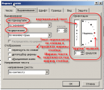Эксель формат ячеек – Как изменить формат ячейки в Excel