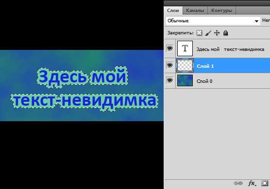 Как соединить надпись с картинкой в фотошопе, открытка