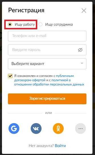 зарплата ру омск личный кабинет соискателя