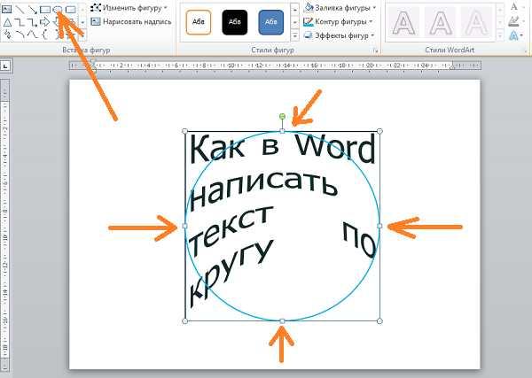 Как сделать круглую картинку с надписью, картинки скутера оригинальные