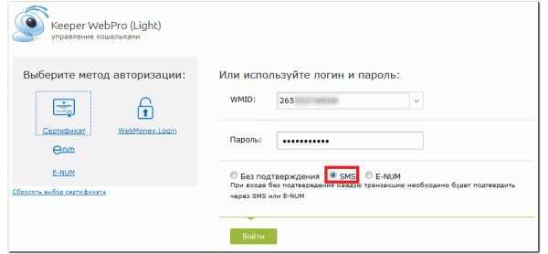 Клиентский (персональный) сертификат может понадобится участникам системы WebMoney для доступа к сервисам, к которым доступ возможен.