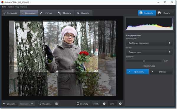 Программа для ретуши фотографий скачать бесплатно cbr скачать программы