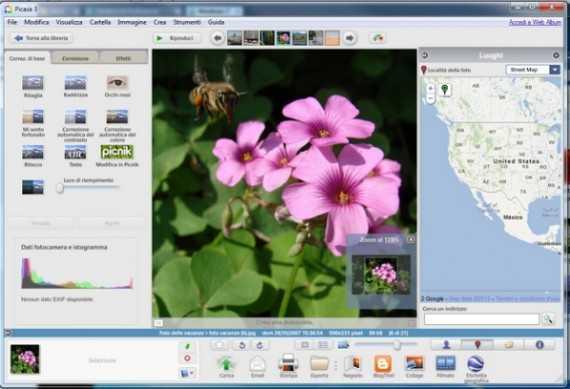 Создание фотоальбомов программа скачать приложения для планшетного компьютера скачать
