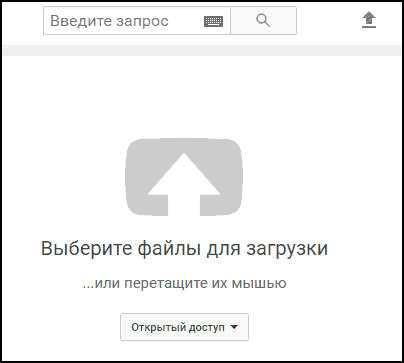 отредактировать фото онлайн бесплатно на русском