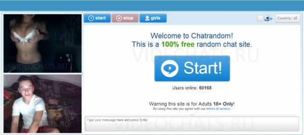 Чат рулетка онлайн собеседника интернет казино в котором реально заработать деньги
